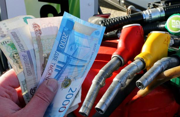 ВРоссии назвали способ избежать дефицита бензина ироста цен