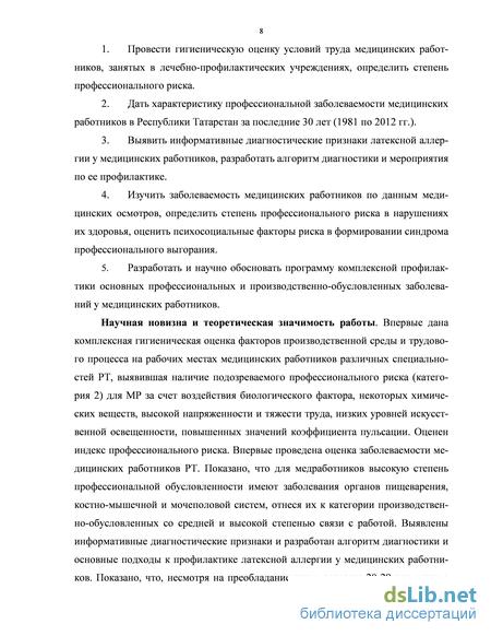 fm 116 term paper