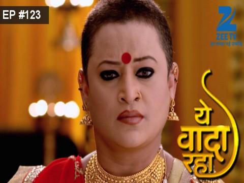 Hindi TV Serials Full Song songs Download : a2z3gpcom