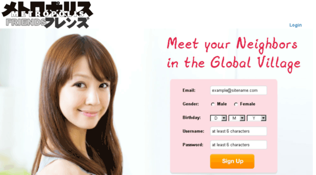 JapanMatch - The Place to Meet Successful Singles Like Japan!