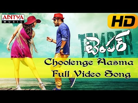 Watch Temper 2015 Hindi Dubbed Dailymotion - Watch