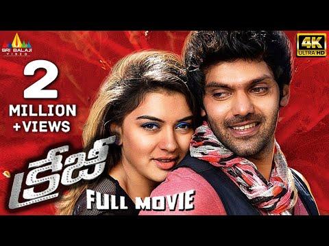 Youth (2001) Telugu Full Movie Watch Online Free