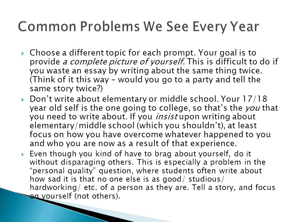 College essay about yourself examples