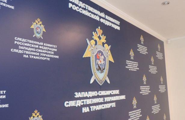ВСибирском транспортном СКзаявили, чтодействовали законно приинциденте сНавальным