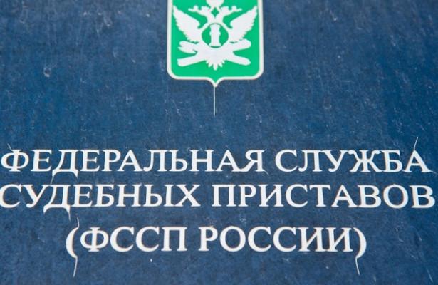 Главы областного УФССП иместного Росимущества подозреваются вовзятке