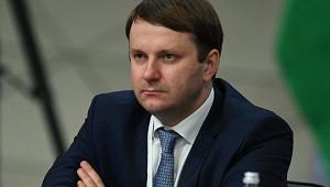 Орешкин рассказал онеизбежности кризисов вРоссии