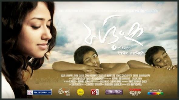 w bengali movie 3gp video songs free