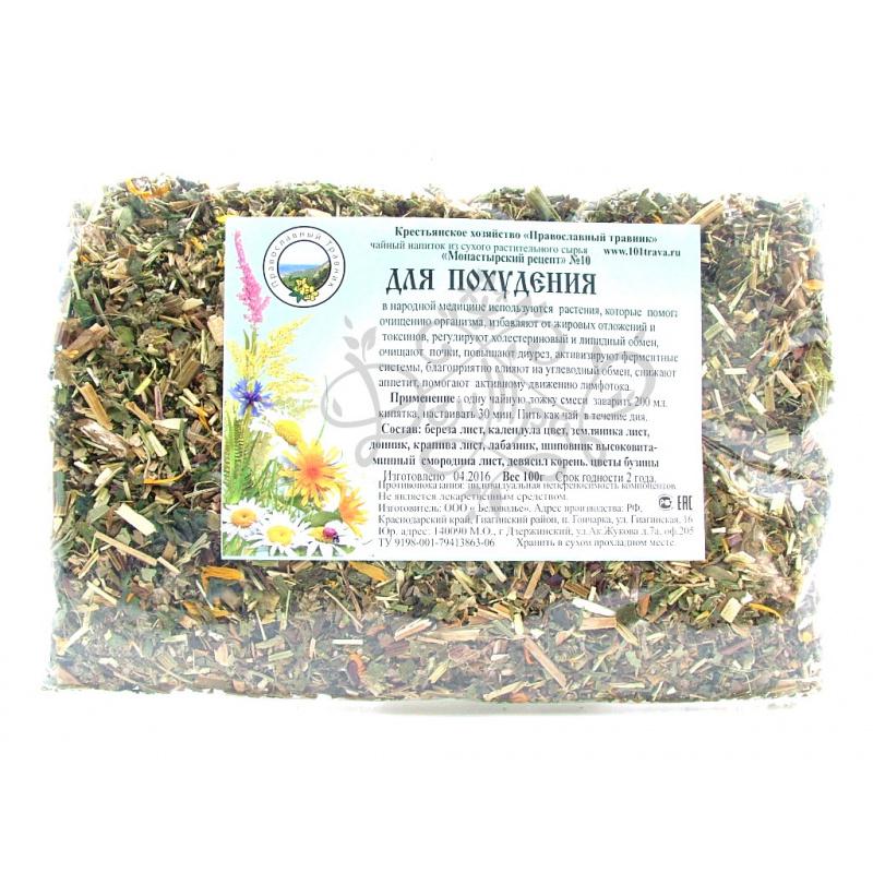 Чистка печени травами: польза, виды, рецепты сборов