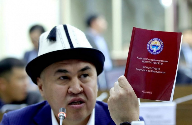 ВКиргизии решили изменить конституцию