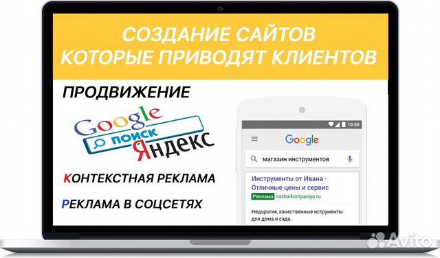Первый сайт профессиональное ведение контекстной рекламы