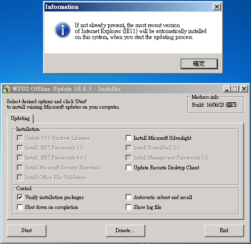 Download failed with error fileioexception