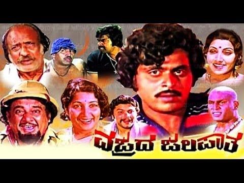 Watch Hindi Movies Download Free Hindi Movies Online