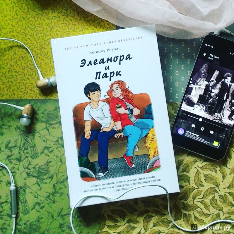 Download Eleanor Park - Pdf Epub eBook For Free