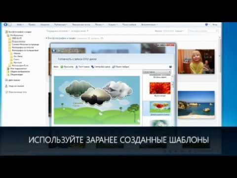 d студия windows скачать бесплатно letitbit