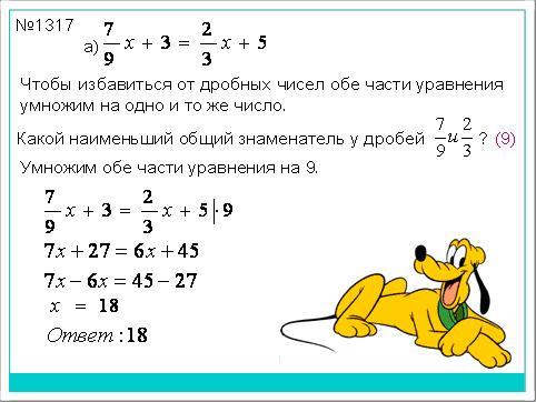 Контрольные задачи по математике 6 класс с ответами и решением