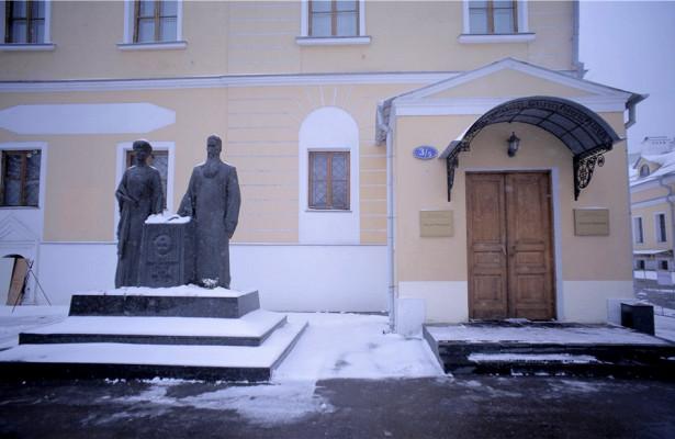 Государственный музей Рерихов