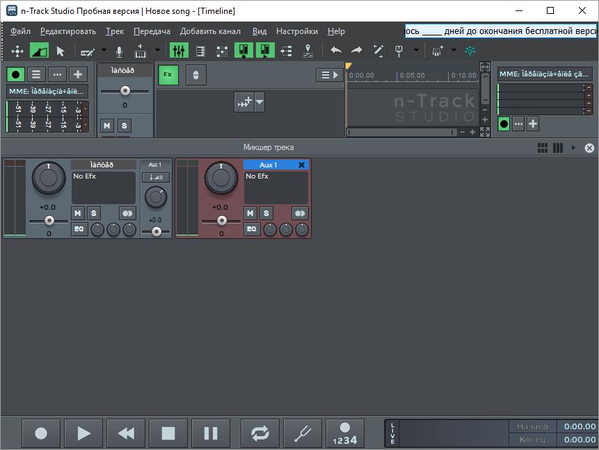 Track Studio 8013396 Crack Incl Keygen