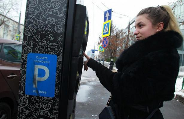 Эксперты: расширение зоны платной парковки поможет упорядочить движение вМоскве