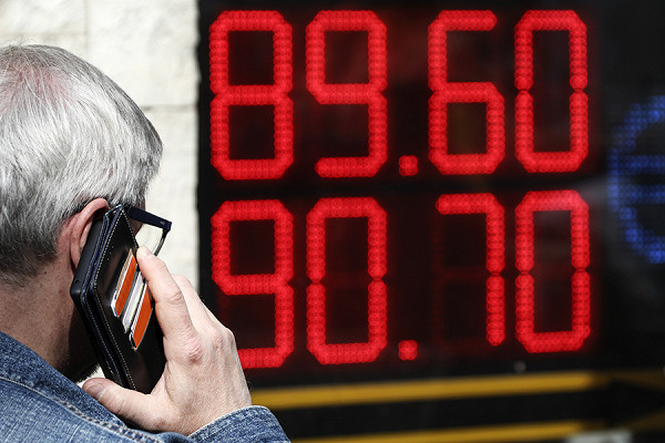 Раскрыт план властей поспасению рубля