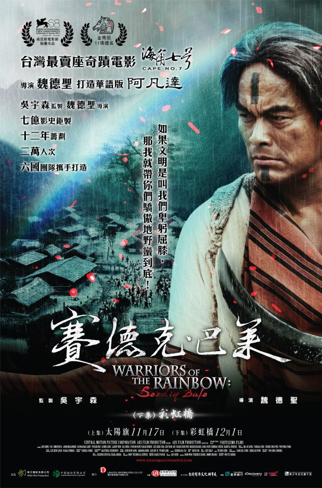 Warriors of the Rainbow: Seediq Bale (2011) Part 2