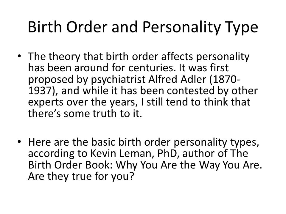 Write my essay about birth order