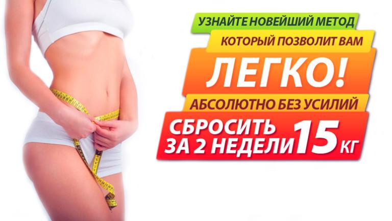 Диета для мужчин похудеть быстро