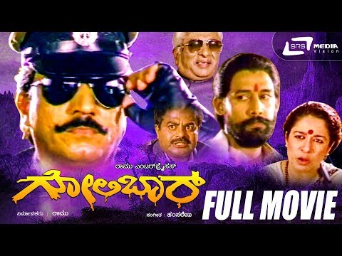 Download War chhod na yaar - full movie - Bollywood