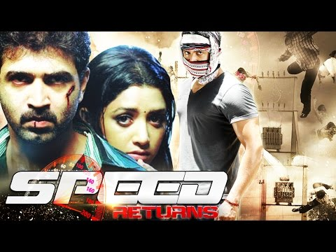 Watch Non-Stop Full Hd Movie Hindi Dubbed