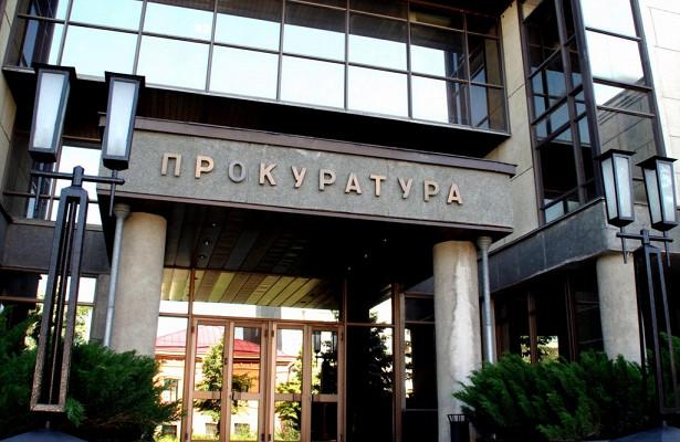 Прокуратура несогласна стем, чтоподельника Тефтелева выпустили изСИЗО