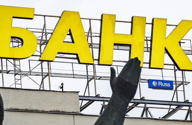 Пока выспали: Минюст потребовал доступ кбанковской тайне