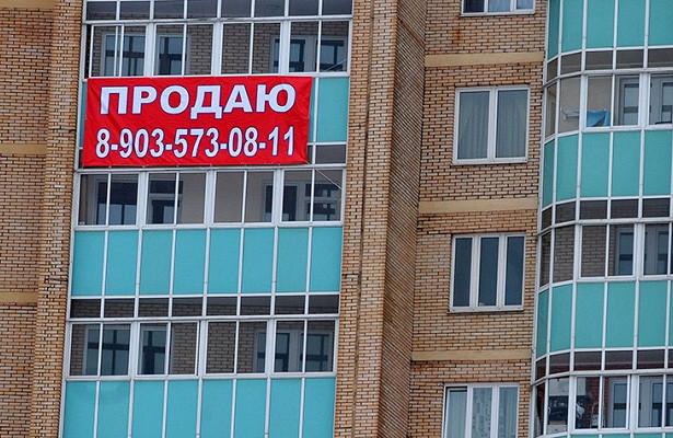 Эксперт рассказал орисках припокупке жилья спереуступкой прав