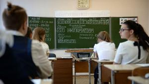 Школьникам упростили сдачу ГИАв2021 году