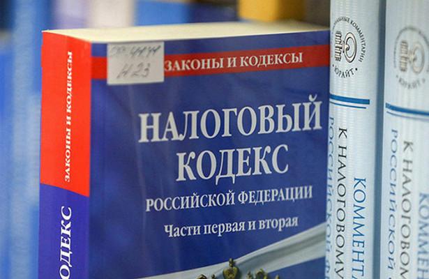 Мишустин иМедведев обсудили подготовку нового трёхлетнего бюджета