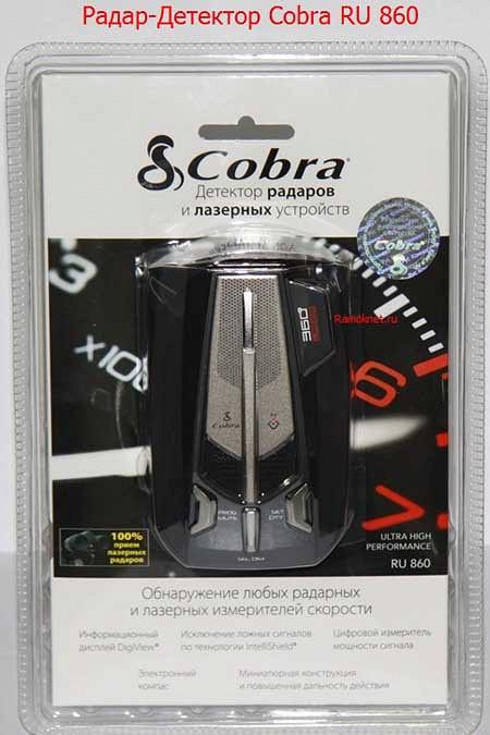 Антирадар кобра 715 ру отзывы