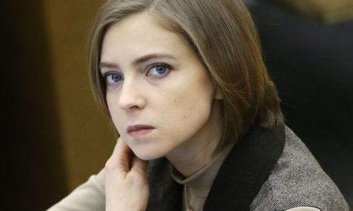 СМИ: Поклонскую нелишили украинского гражданства