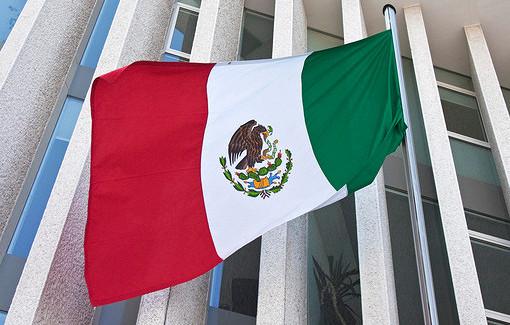 ВМексике отменили закон онеприкосновенности президента