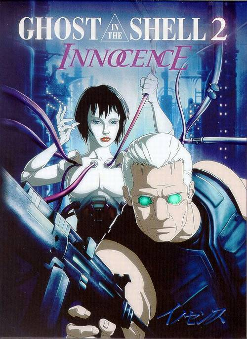 Ghost in the Shell 2: Innocence (2004) English Subtitles