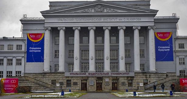 Энергетики «Россети Урал» рассказали студентам опроектах цифровой трансформации компании