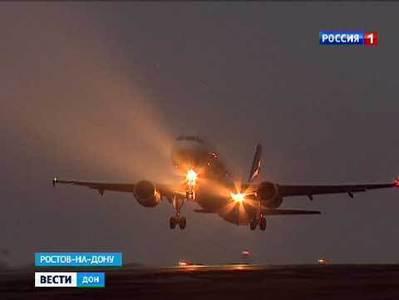 Донскую столицу иТюмень связал прямой авиарейс
