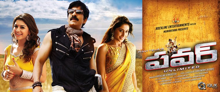 What are some websites to watch Telugu movies? - Quora