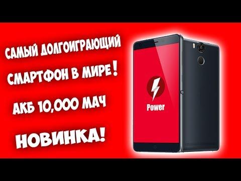 Смартфон на алиэкспресс за 1000 рублей