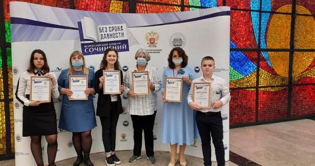 Волгоградские школьники заняли призовые места нафедеральном конкурсе