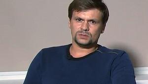 Петров иБоширов попали подсанкции США