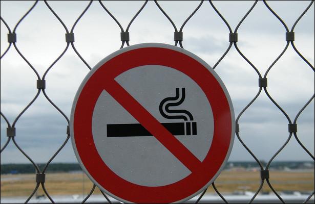 Курилки ваэропорты невернутся