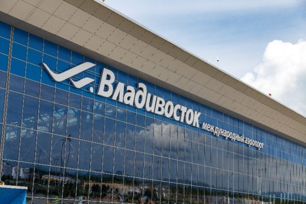 Изаэропорта Владивосток разрешили летать зарубеж