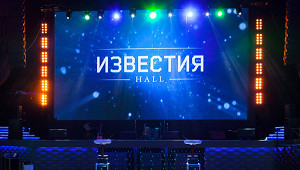Московский клуб «Известия Hall» опечатают