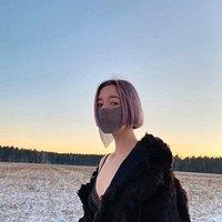 Фото Катя Новичкова