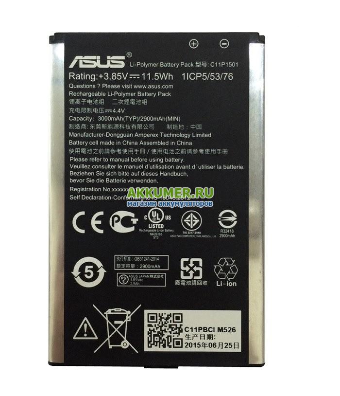 Аккумулятор для асус зенфон селфи купить на алиэкспресс