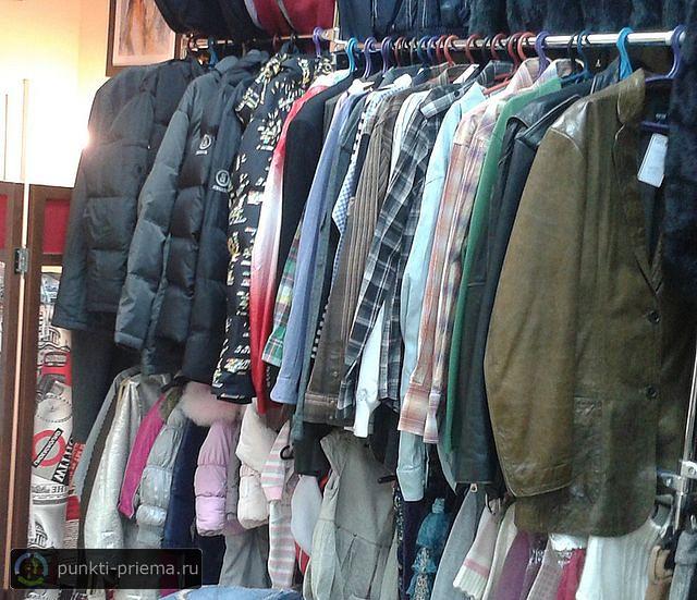 Горнолыжная одежда оптом в москве купить горнолыжные