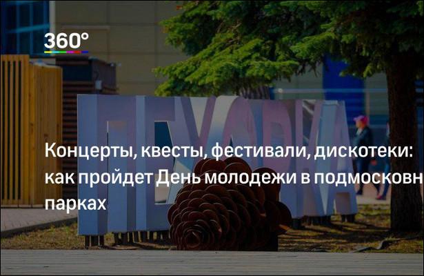 Музыканты изРоссии, Армении, Швеции иСШАвыступят на«Джазовых сезонах» Бутмана
